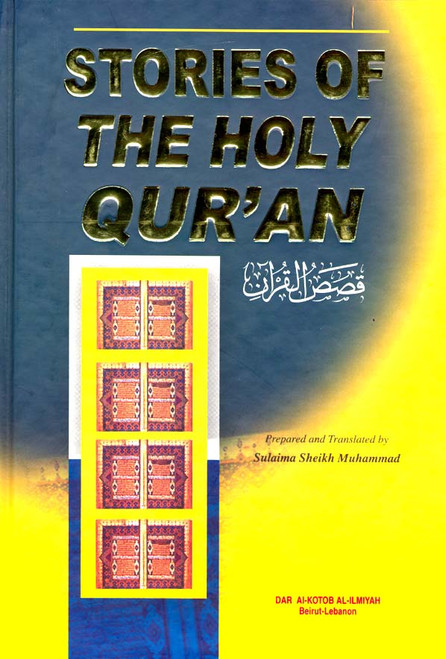 Stories of The Holy Quran