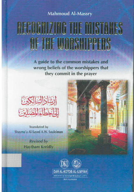 Recognising the Mistakes of the Worshippers