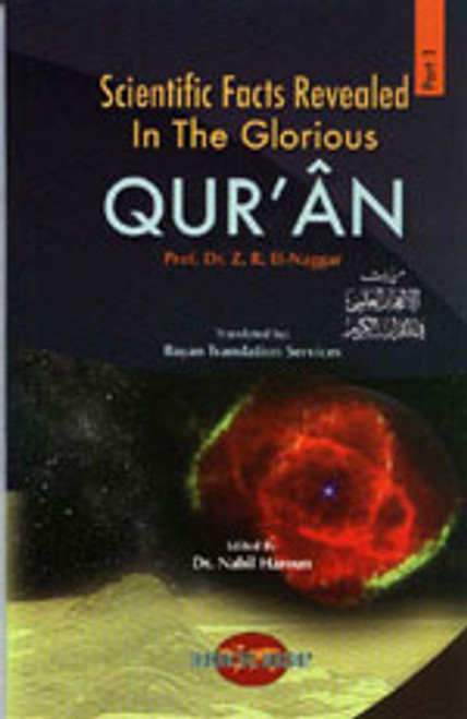 Scientific Facts Revealed in The Glorious Quran (Part 1)