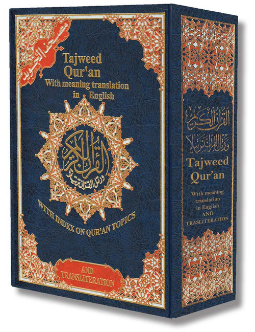 Tajweed Quran with meaning translation in English and Transliteration