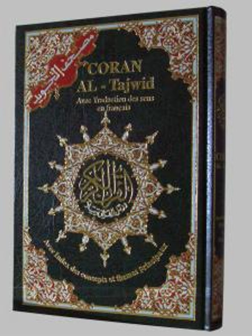 Tajweed Quran With meaning translation in French