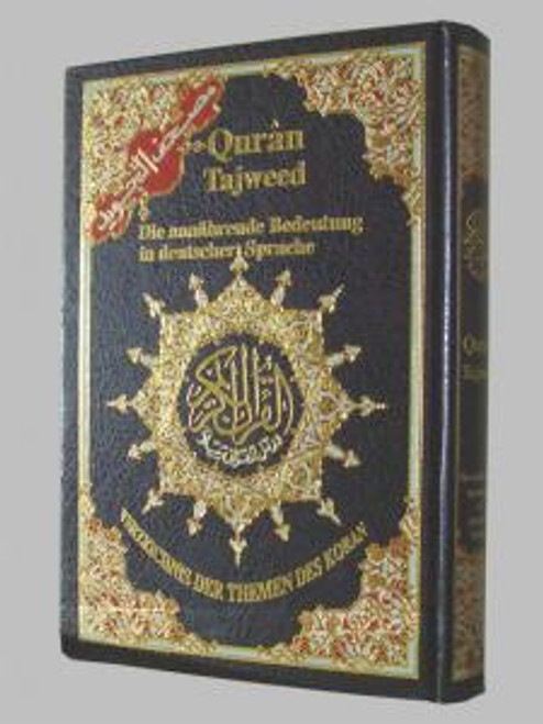Tajweed Quran With meaning translation in Dutch