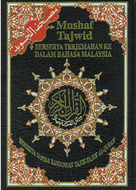 Tajweed Quran With meaning translation in Malasian