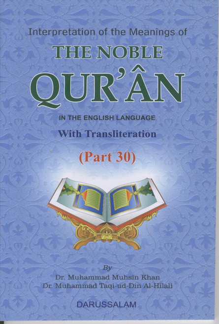 Noble Qur'an Part 30 with Transliteration