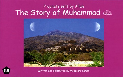 Prophets Sent By Allah: The Story of Muhammad (PBUH)