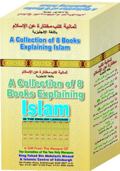 A Collection of 8 Books Explaining Islam