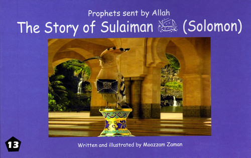 Prophets Sent By Allah: The Story of Sulaiman (Solomon)