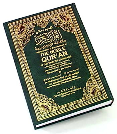 The Noble Qur'an in the English Language (Hardcover)