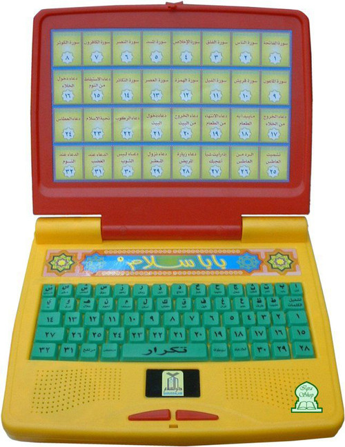 Baba Salam no. 1 with 60 Buttons - New & Improved