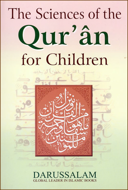 The Science of Qura'n for children
