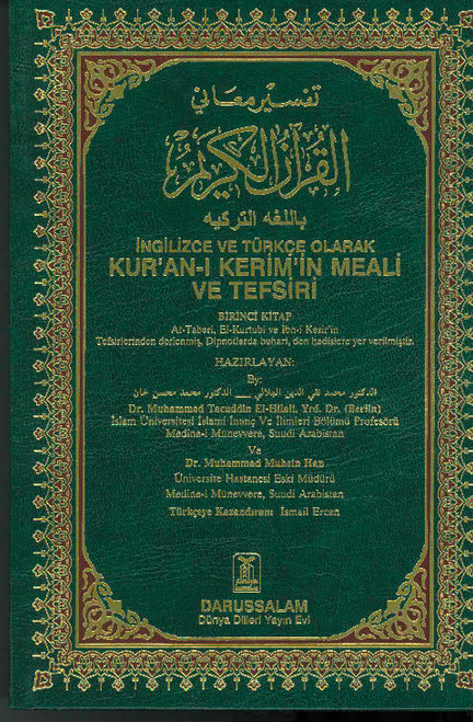 Interpretation of the Meanings of the Qur'an in the Turkish Lanugage with original Arabic text