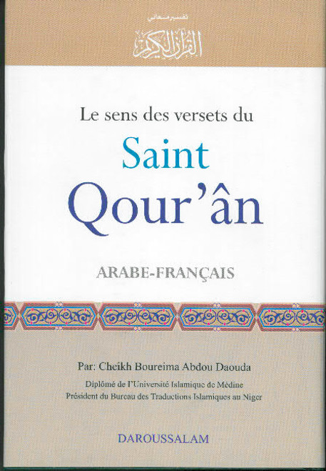 Interpretation of the Meanings of the Qur'an in the French Lanugage with original arabic text