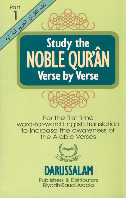 Study the Noble Quran Verse by Verse (Part 1)