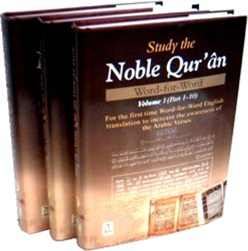 Study the Noble Quran Word for Word (3 Vol. Set)