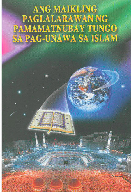 An Illustrated Guide to Understanding Islam (Philipino)