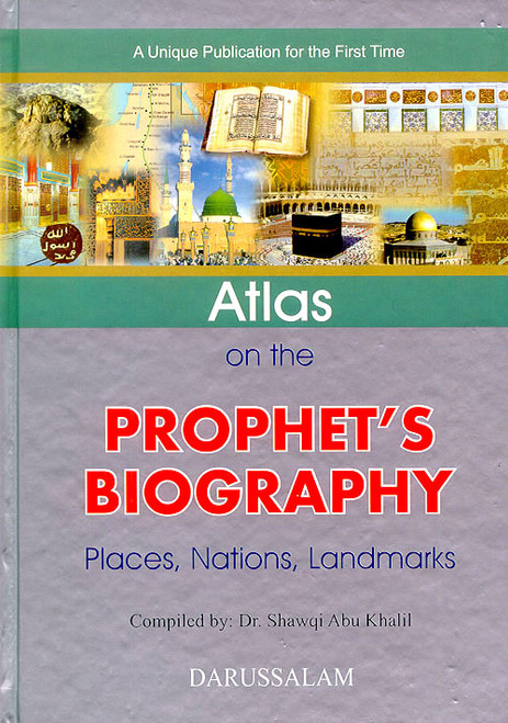 Atlas on the Biography of Prophet