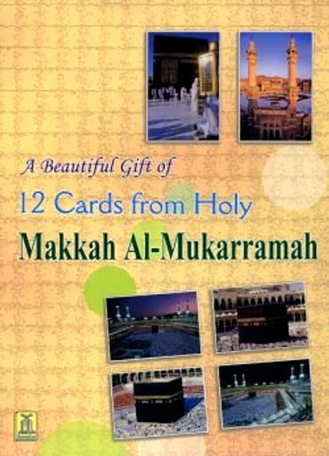 A Beautiful Gift of 12 Cards from Holy Makkah