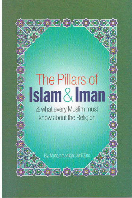 The Pillars of Islam and Iman  (Soft Cover)