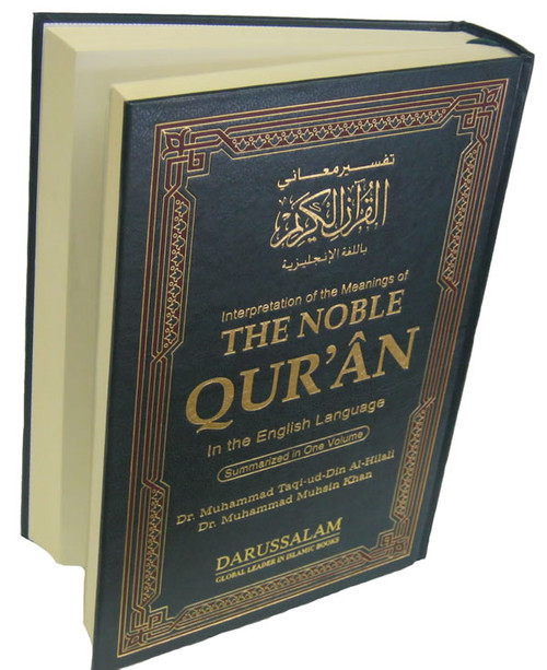 Noble Qur'an Large with Full Page Arabic/English