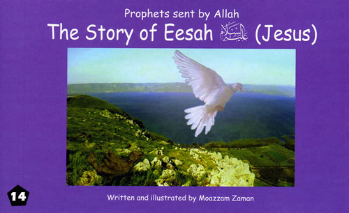 Prophets Sent By Allah: The Story of Easah (Jesus)