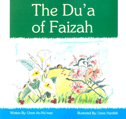 The Du'a of Faizah