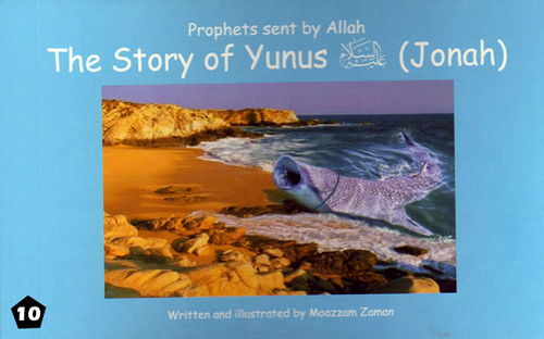 Prophets Sent By Allah: The Story of Yunus (Jonah)