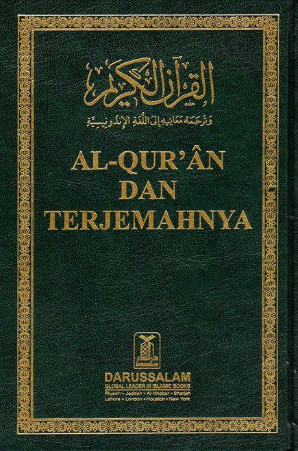 Interpretation of the Meanings of the Qur'an in the Indonesian Lanugage with original arabic text