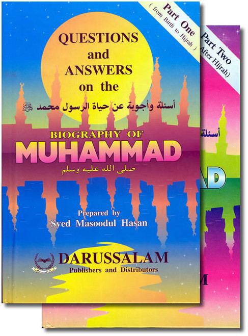 Questions and Answers on the biography of Prophet Muhammad (2 Volumes)