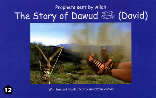 Prophets Sent By Allah: The Story of Dawud  (David)