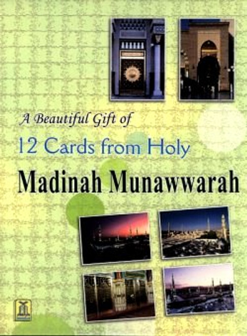 A Beautiful Gift of 12 Cards from Holy Madinah