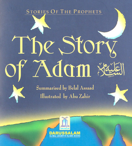 Stories of the Prophets: The Story of Adam
