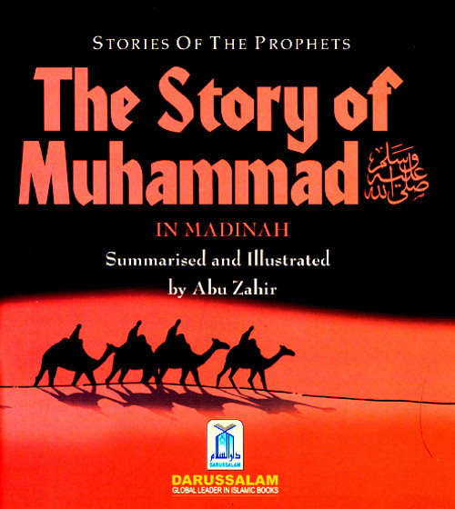 Stories of the Prophets: The Story of Mohammad (Madinah)