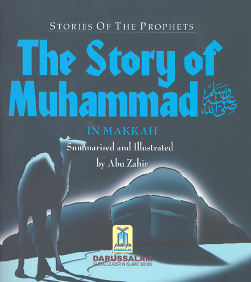 Stories of the Prophets: The Story of Muhammad (Makkah)