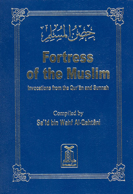 Fortress of the Muslim (Plastic Cover)