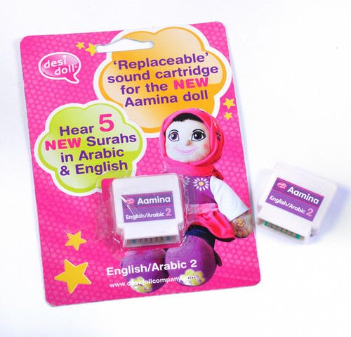 Aamina doll cartridge 2
