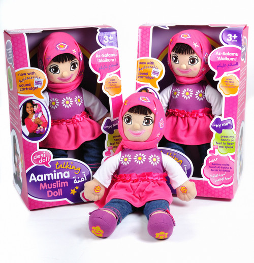 Aamina Pink Talking Tajweed Doll : New Version! (Talking Muslim Girls Doll)