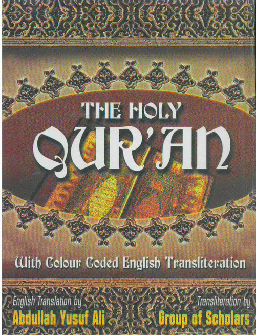 The Holy Quran with colour coded English translation