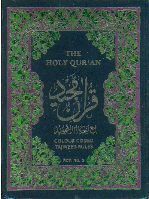 The Holy Qur'an Colour Coded Tajweed Rules No.3