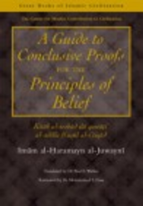 A Guide to the Conclusive Proofs for the Principles of Belief