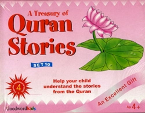 A Treasury of Quran Stories (4 Books HB) Box- 10