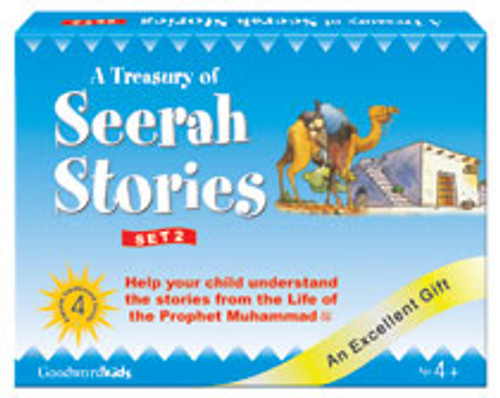 A Treasury of Seerah Stories (4 Books Hardback) Set 2