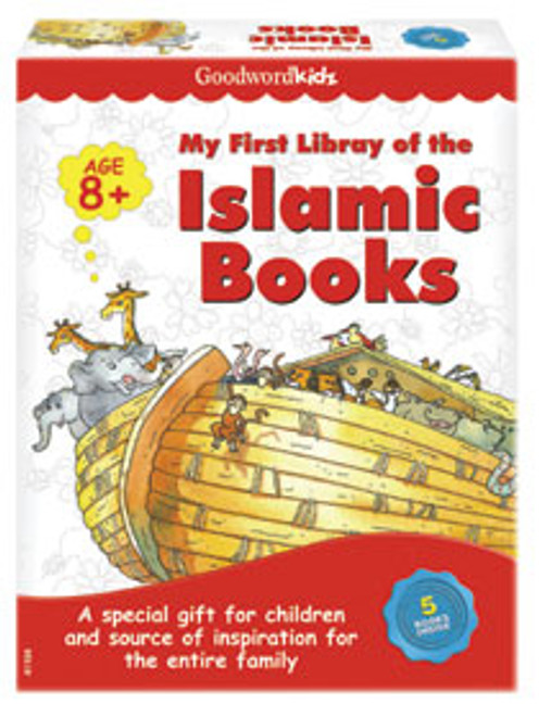 My First Library of Islamic Books