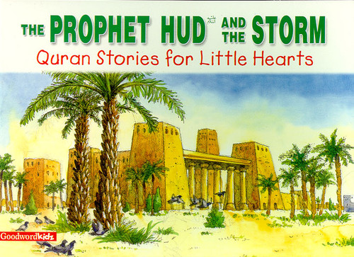 The Prophet Hud and the Storm (HB)