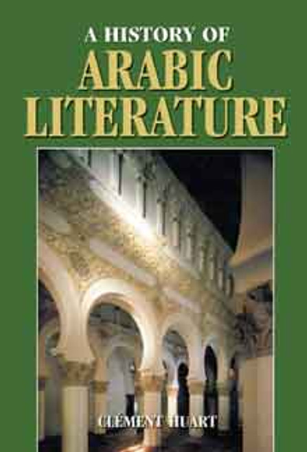 History of Arabic Literature