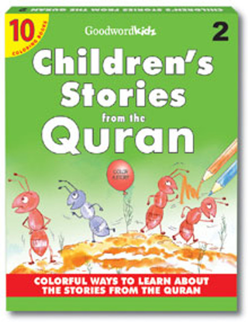 Children's Stories from the Quran (Ten Colouring Books) Box-2