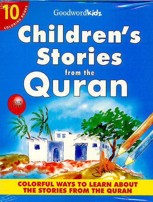 Children's Stories from the Quran (Ten Colouring Books) Box-1