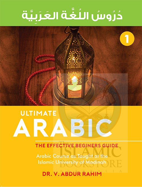 Ultimate Arabic Madinah Course 4 Vol.