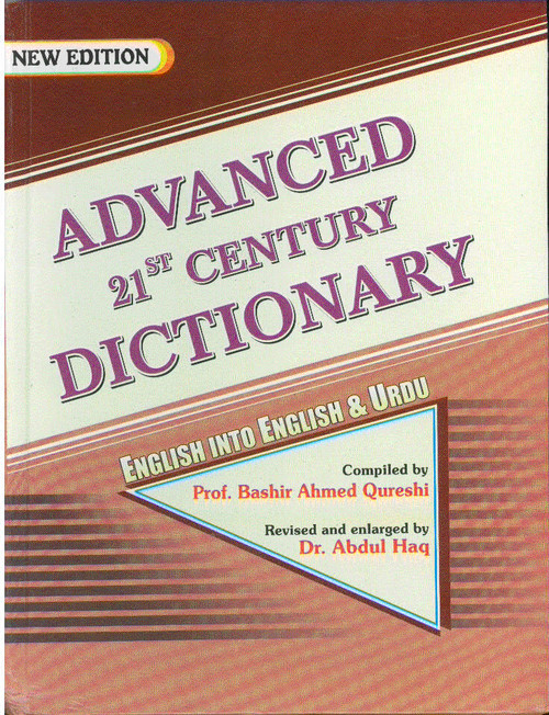 Dictionary English into English and Urdu