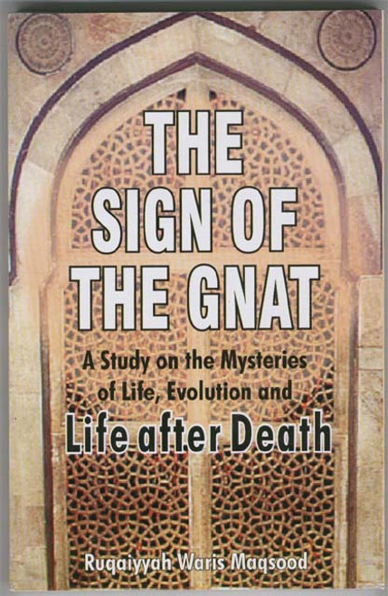 The Sign of the Gnat