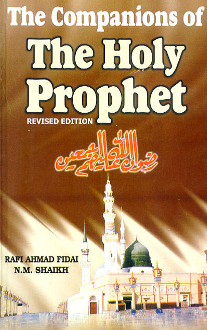 Companions of the Holy Prophet